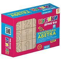 Деревянные кубики Украинский алфавит, Зірка, 84723