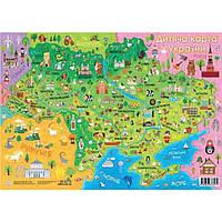 Детская Карта Украины, Зірка, 75859