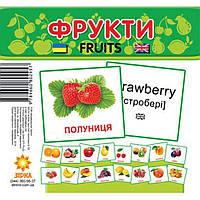 Карточки Фрукты укр, Зірка, 66424