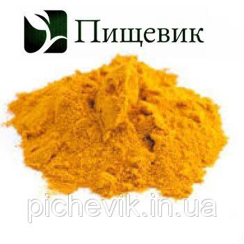 Краситель Солнечный закат (оранжевый) Е-110 (Индия) вес:1 кг