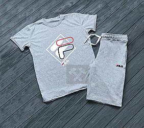 Мужской комплект футболка + шорты FILA серого цвета (люкс копия)