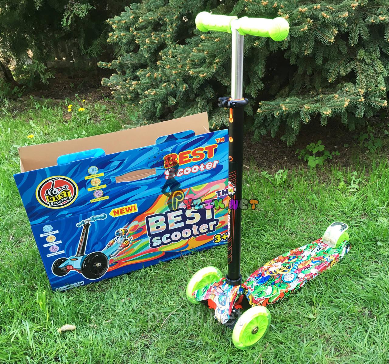 """Трехколесный самокат Best Scooter Maxi """"Граффити"""" с регулировкой высоты руля, цвет на выбор"""
