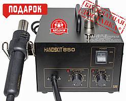 Handskit 850 (ExTools)