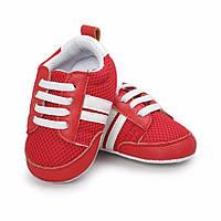 Пинетки-кроссовки  для малыша 12.5 см.