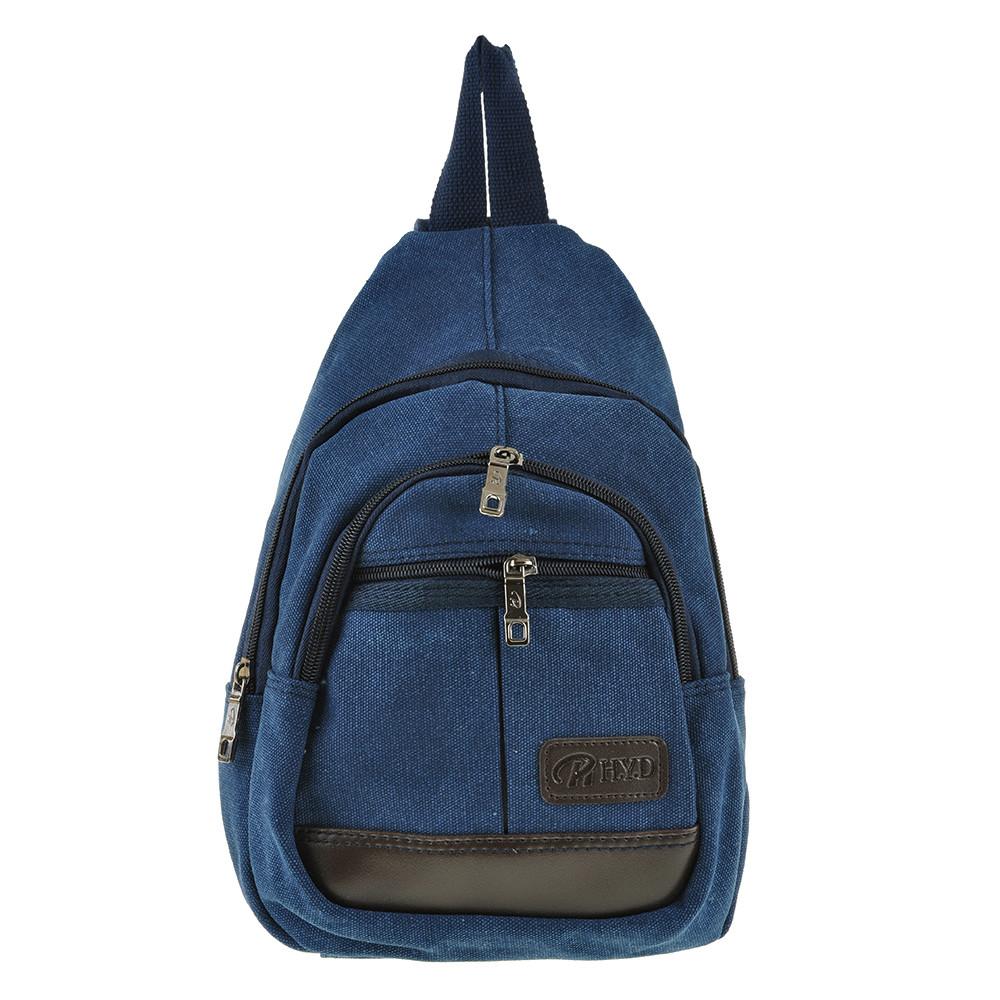 Рюкзак одна-две лямки HYD 20х31х13 синий, материал брезент   кс8133син