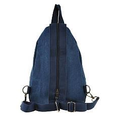 Рюкзак женский HYD 20х31х13 синий, материал брезент, фото 2