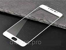 Защитное стекло для Meizu M3 Note полноэкранное белое