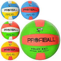 """Мяч волейбольный """"Official"""" VA0016 резина, размер 5"""