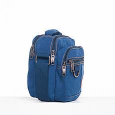 Мужская сумка GOLD BE вертикальная, 18х21х14 материал брезент ксС333син, фото 2