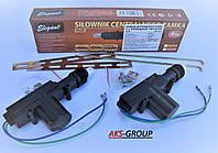 Привод центрального замка (актуатор)  усиленный 2 шт  2 провода  Elegant EL 101 515