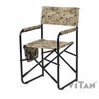 Кресло складное Режиссерский без полки (песочный камуфляж)