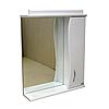 Зеркало АкваСан с подсветкой 70 см Белое