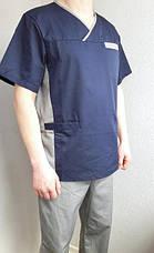 Классический мужской медицинский костюм синий с серым 48-54, фото 2