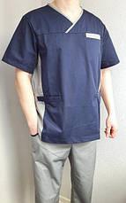 Классический мужской медицинский костюм синий с серым 48-54, фото 3