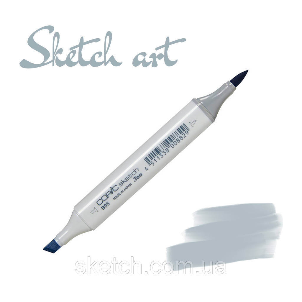 Copic маркер Sketch, #С-5 Cool gray