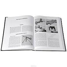 Стрелковое оружие Второй Мировой. Коллекционное издание, фото 3