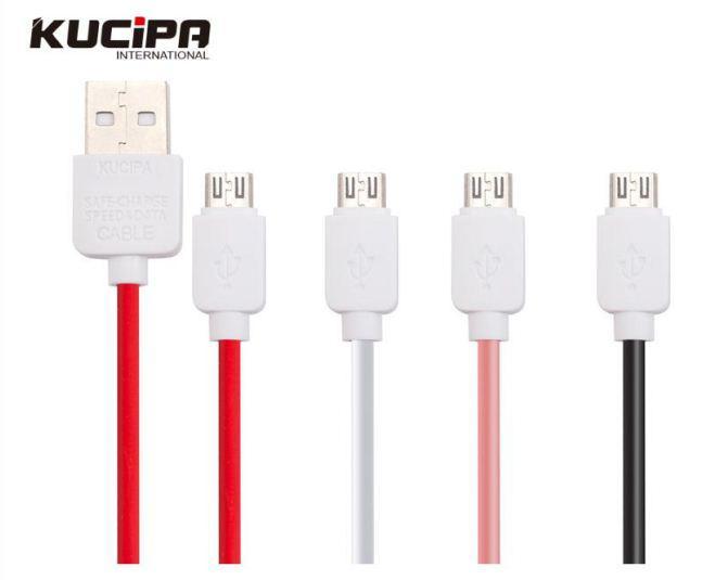 Дата кабель Kucipa MK108 круглый USB to MicroUSB (2.5A) (100см)