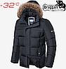 Мужская зимняя куртка Braggart Dress Code - 1446#1445 графит