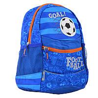 Рюкзак детский K-20 Football, 29*22*15.5