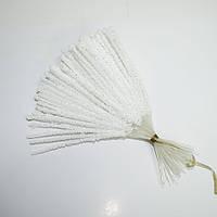 Додаток для цветовых композиций, тычинки  - леска с белыми шариками. Длина 14 см, с шариками  7-8 см. Уп.10 шт