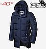 Куртки зимние мужские Braggart Dress Code - 1827#1826 синий