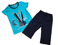 Костюм летний для мальчика, футболка и бриджи.