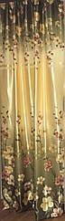 Портьерная ткань атлас-блэкаут № K-0166