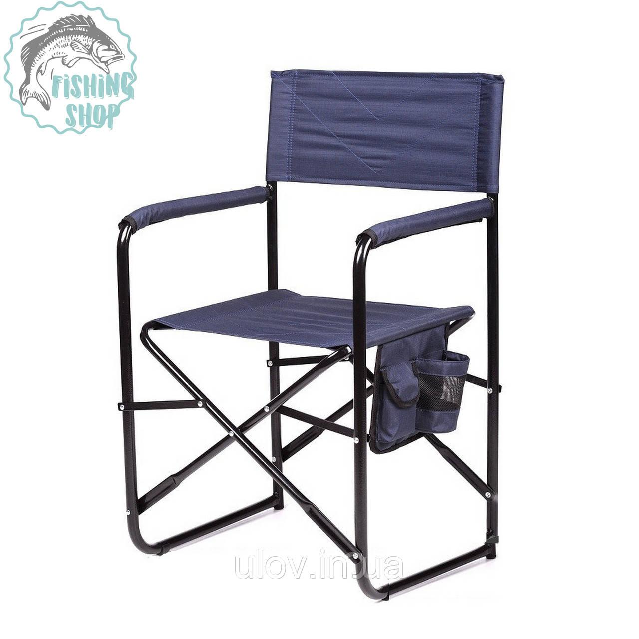 Кресло складное Режиссерский без полки (темно-синий)
