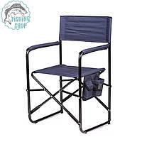 Кресло складное Режиссерский без полки (темно-синий), фото 1