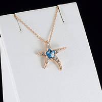 Кулон - морская звезда, с кристаллами Swarovski + цепочка, покрытые золотом 0835