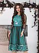 Нарядное Платье Фрида бирюзовое, фото 2