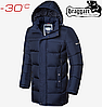 Мужская куртка Braggart Dress Code - 2527#2526 синий