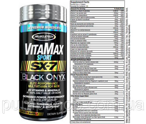 Витамины для мужчин MuscleTech VitaMax Sport SX-7 Black Onyx for Men 120 таб., фото 2