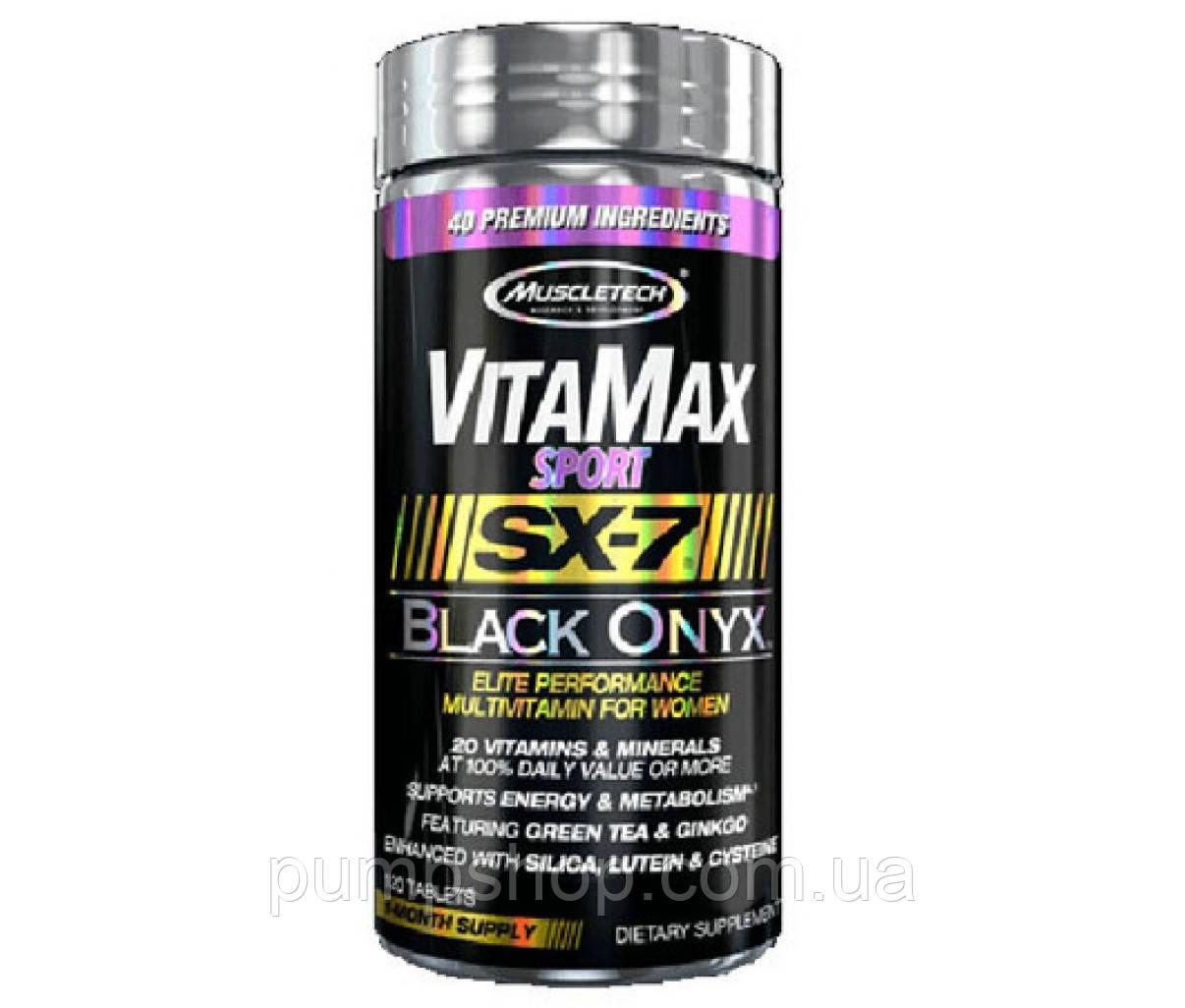 Витамины для женщин MuscleTech VitaMax Sport SX-7 Black Onyx For Women 120 таб.