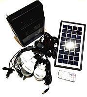 Портативная универсальная солнечная система GDLITE GD-8126