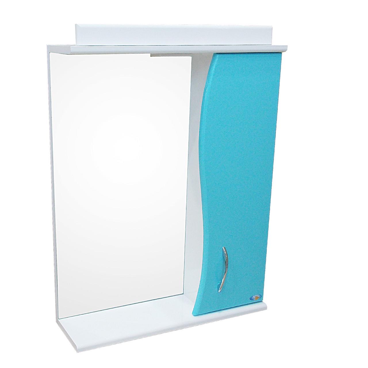 Зеркало АкваСан с подсветкой 65 см Голубое