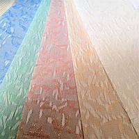 Жалюзи вертикальные тканевые Аврора (Avrora) 89мм