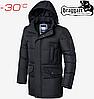 Куртки зимние длинные
