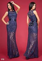Гипюровое платье в пол с поясом темно-синее