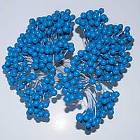 Калина декоративная синяя матовая, соцветие из 42 ягод, диаметр ягоды 8 мм