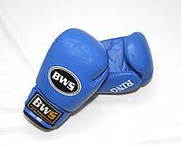 Перчатки боксерские RING BWS  (8 oz синий)