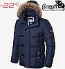 Куртки зима Braggart Dress Code - 3146#3145 синий