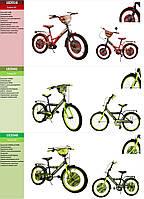 Велосипед детсикй 20 дюймов Тачки, Танки, фото 1