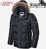 Куртка мужская зимняя Braggart Dress Code - 3146#3145 графит