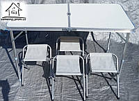 Набор: стол раскладной и 4 стула раскладных