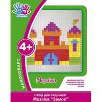 1 Вересня Мозаика для детей «Замок», 951051
