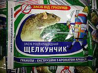 Родентицид/Средство от мышей Щелкунчик М (гранула/ бродифакум) 150г (50)