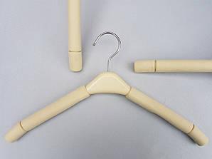 Длина 38,5 см. Плечики поролоновые с пластмассовой  вставкой кремового цвета