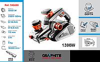 Рубанок электрический 1300 Вт, GRAPHITE 59G680.