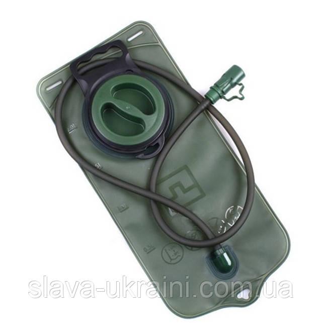 гидратор питьевая система 2Л